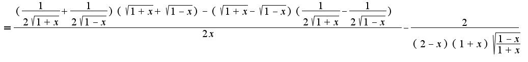 $=\frac{(\frac{1}{2\sqrt{1+x}}+\frac{1}{2\sqrt{1-x}})(\sqrt{1+x}+\sqrt{1-x})-(\sqrt{1+x}-\sqrt{1-x})(\frac{1}{2\sqrt{1+x}}-\frac{1}{2\sqrt{1-x}})}{2x}-\frac{2}{(2-x)(1+x)\sqrt{\frac{1-x}{1+x}}}$