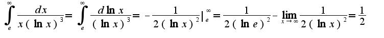 $\int_e^\infty \frac{dx}{x(\ln{x})^3} = \int_e^\infty \frac{d\ln{x}}{(\ln{x})^3} = -\frac{1}{2(\ln{x})^2} | _e^\infty  = \frac{1}{2(\ln{e})^2} - \lim_{x\to \infty} \frac{1}{2(\ln{x})^2} = \frac{1}{2}$