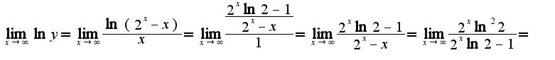 $\lim_{x\rightarrow \infty}\ln y=\lim_{x\rightarrow \infty}\frac{\ln(2^{x}-x)}{x}=\lim_{x\rightarrow \infty}\frac{\frac{2^{x}\ln 2-1}{2^{x}-x}}{1}=\lim_{x\rightarrow \infty}\frac{2^{x}\ln 2-1}{2^{x}-x}=\lim_{x\rightarrow \infty}\frac{2^{x}\ln^2 2}{2^{x}\ln 2-1}=$