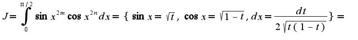 $J=\int_{0}^{\pi/2}\sin x^{2m}\cos x^{2n}dx=\{\sin x=\sqrt{t},\,\cos x=\sqrt{1-t},dx=\frac{dt}{2\sqrt{t(1-t)}}\}=$