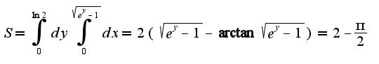 $S=\int_{0}^{\ln 2}dy\int_{0}^{\sqrt{e^{y}-1}}dx=2(\sqrt{e^{y}-1}-\arctan \sqrt{e^{y}-1})=2-\frac{\pi}{2}$