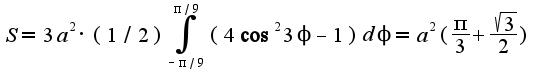 $S=3a^2\cdot(1/2)\int_{-\pi/9}^{\pi/9}(4\cos^2 3\phi-1)d\phi=a^2(\frac{\pi}{3}+\frac{\sqrt{3}}{2})$