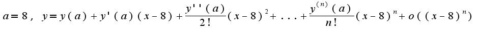 $a=8,\;y=y(a)+y'(a)(x-8)+\frac{y''(a)}{2!}(x-8)^{2}+...+\frac{y^{(n)}(a)}{n!}(x-8)^{n}+o((x-8)^{n})$