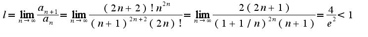 $l=\lim_{n\rightarrow \infty}\frac{a_{n+1}}{a_{n}}=\lim_{n\rightarrow \infty}\frac{(2n+2)!n^{2n}}{(n+1)^{2n+2}(2n)!}=\lim_{n\rightarrow \infty}\frac{2(2n+1)}{(1+1/n)^{2n}(n+1)}=\frac{4}{e^2}<1$