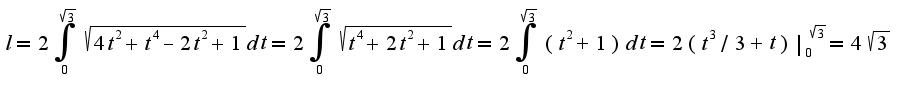 $l=2\int_{0}^{\sqrt{3}}\sqrt{4t^2+t^4-2t^2+1}dt=2\int_{0}^{\sqrt{3}}\sqrt{t^4+2t^2+1}dt=2\int_{0}^{\sqrt{3}}(t^2+1)dt=2(t^3/3+t)|_{0}^{\sqrt{3}}=4\sqrt{3}$