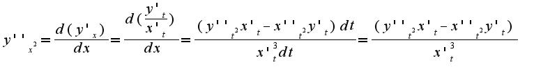$y''_{x^2}=\frac{d(y'_{x})}{dx}=\frac{d(\frac{y'_{t}}{x'_{t}})}{dx}=\frac{(y''_{t^2}x'_{t}-x''_{t^2}y'_{t})dt}{x'_{t}^3dt}=\frac{(y''_{t^2}x'_{t}-x''_{t^2}y'_{t})}{x'_{t}^3}$