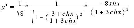$y'=\frac{1}{\sqrt{8}}*\frac{1}{\sqrt{1-(\frac{3+chx}{1+3chx})^2}}*\frac{-8shx}{(1+3chx)^2}$