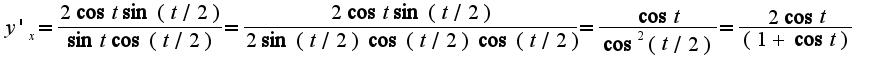 $y'_{x}=\frac{2\cos t \sin (t/2)}{\sin t\cos(t/2)}=\frac{2\cos t\sin(t/2)}{2\sin(t/2)\cos(t/2)\cos(t/2)}=\frac{\cos t}{\cos^{2}(t/2)}=\frac{2\cos t}{(1+\cos t)}$